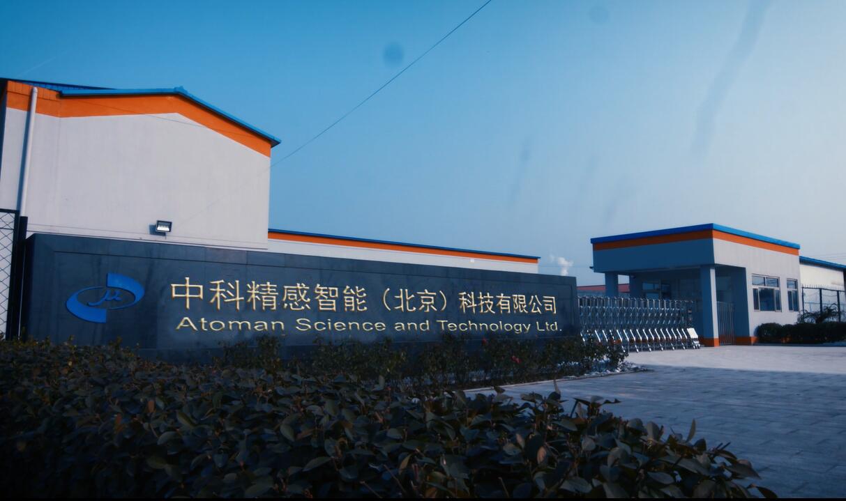 苏州苏大明世光学股份有限公司