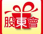 苏大明世:关于公司通过高新企业认定并获得证书的公告